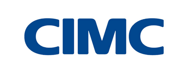 supplier logo -CIMC