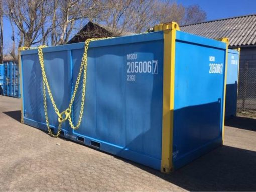 msuu 2050067 20 ft offshore container