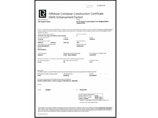 205006-7 20' 205006-7 20' offshore containeroffshore container